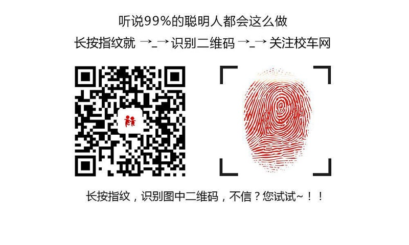 """合阳县教育局:勘验校车运行线路为师生拧紧校车""""安全阀"""""""