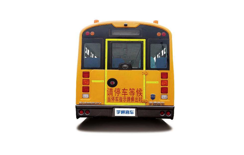 宇通46座幼儿园校车ZK6929DX