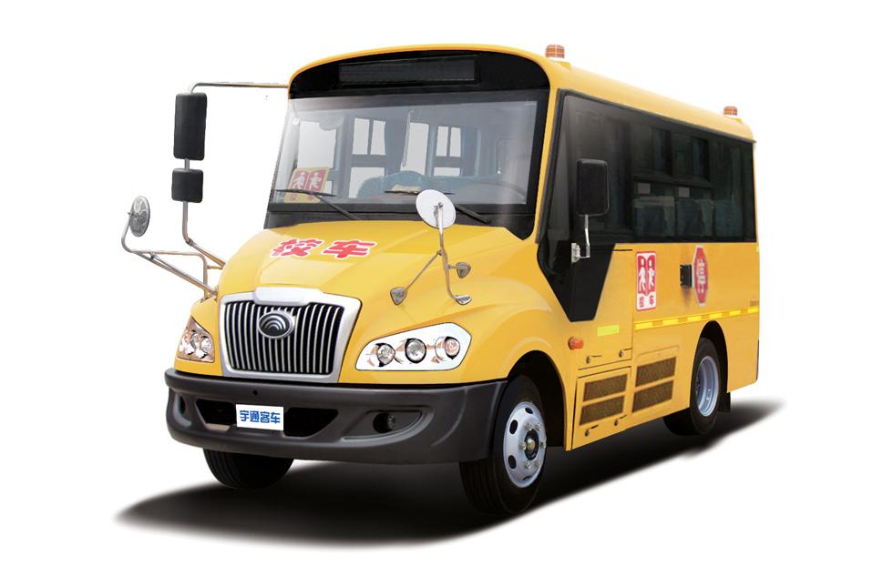 宇通18座小学生校车ZK6559DX窄车身
