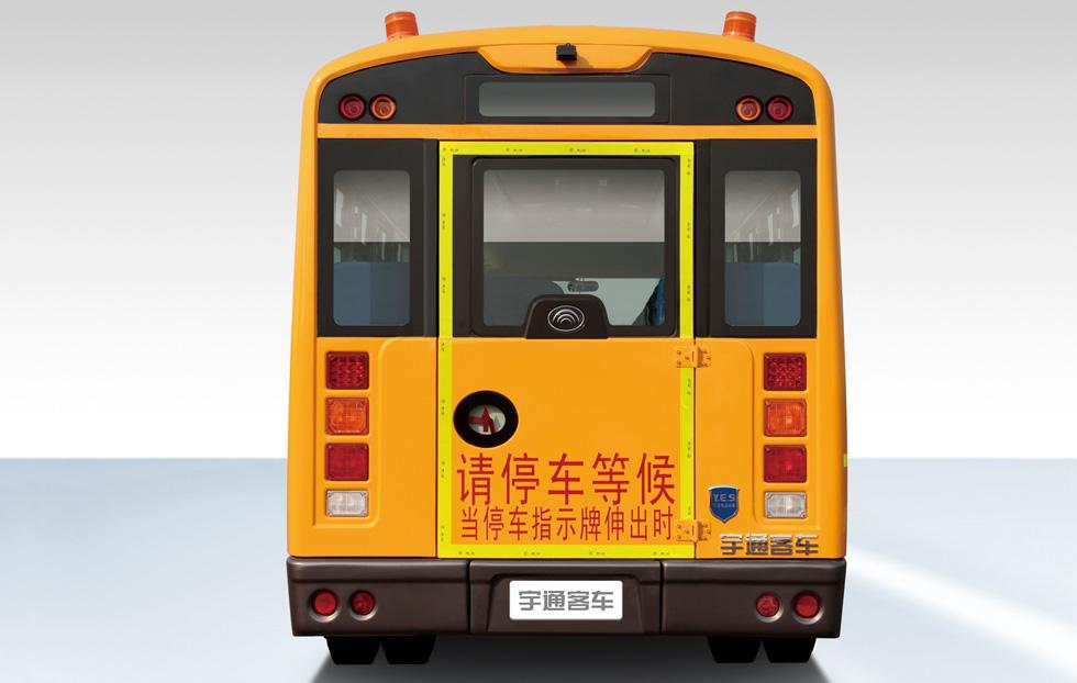 宇通30座中小学生校车ZK6809DX